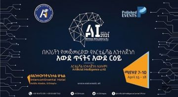 The 1st AI workshop and expo