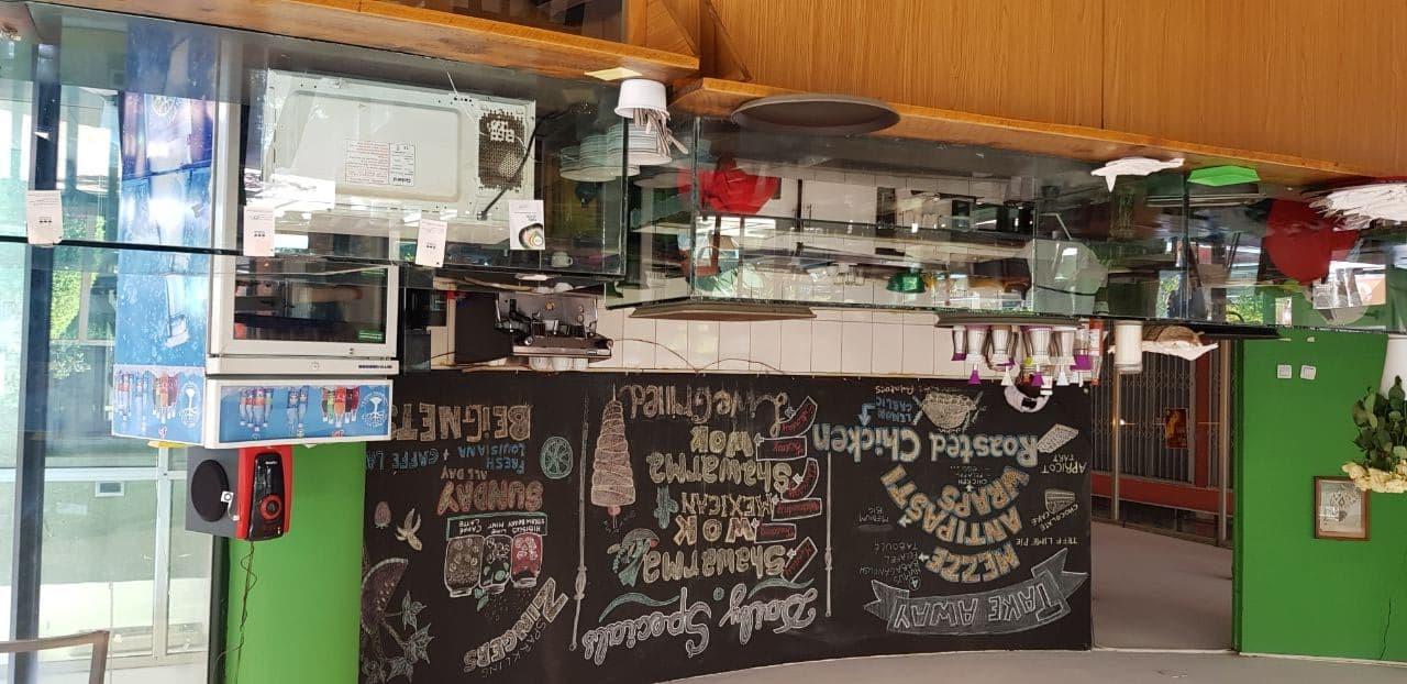 Lime Tree Restaurant